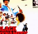 Adrian Younge - Black Dynamite (Soundtrack)